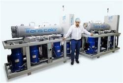 Unidades de água gelada